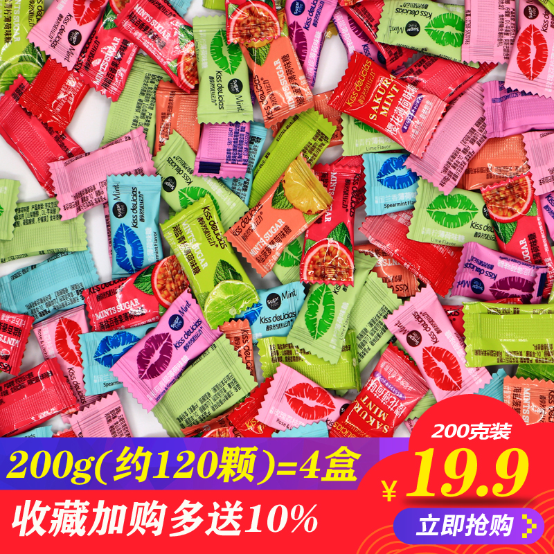Alcohol, heart, peppermint, 200g/1000g, small package, weighing, shaking, tiktok, red snacks, sweet, sugar, etc.