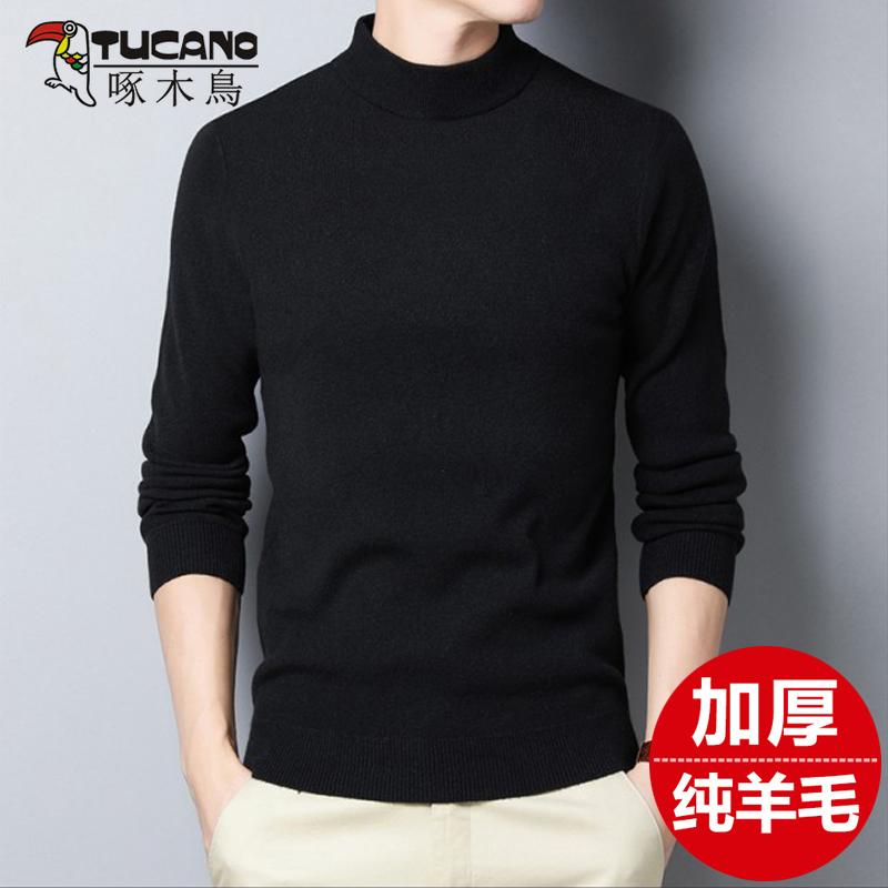 【啄木鸟】男士毛衣长袖针织衫加厚