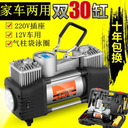 充气泵家用车载两用220v汽车小型小轿车便携式车用双缸高压打气泵