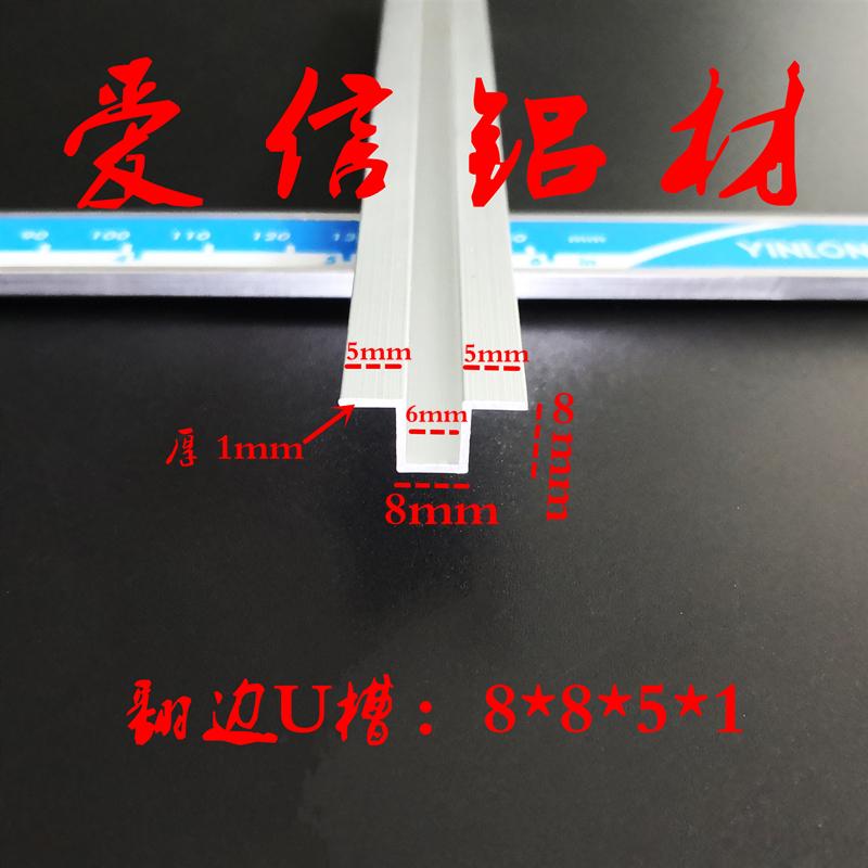 Алюминиевые материалы Артикул 592203951721
