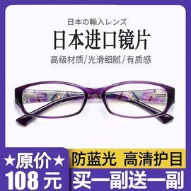 老花镜女时尚超轻优雅舒适防蓝光防疲劳高清老人树脂老光老花眼镜