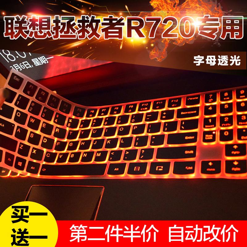 Объединение [拯] сохранить человек R720 клавиатура защита фольга Y520 ноутбук компьютер пылезащитный чехол 15.6 дюймовый Y720-15