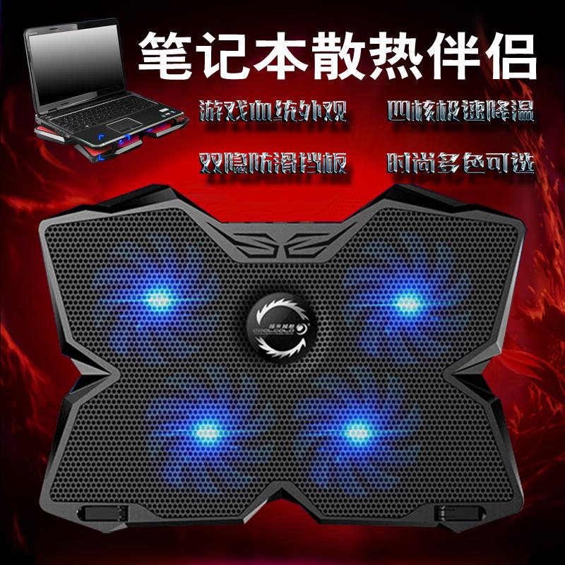冰魔2联想华硕惠普笔记本散热器