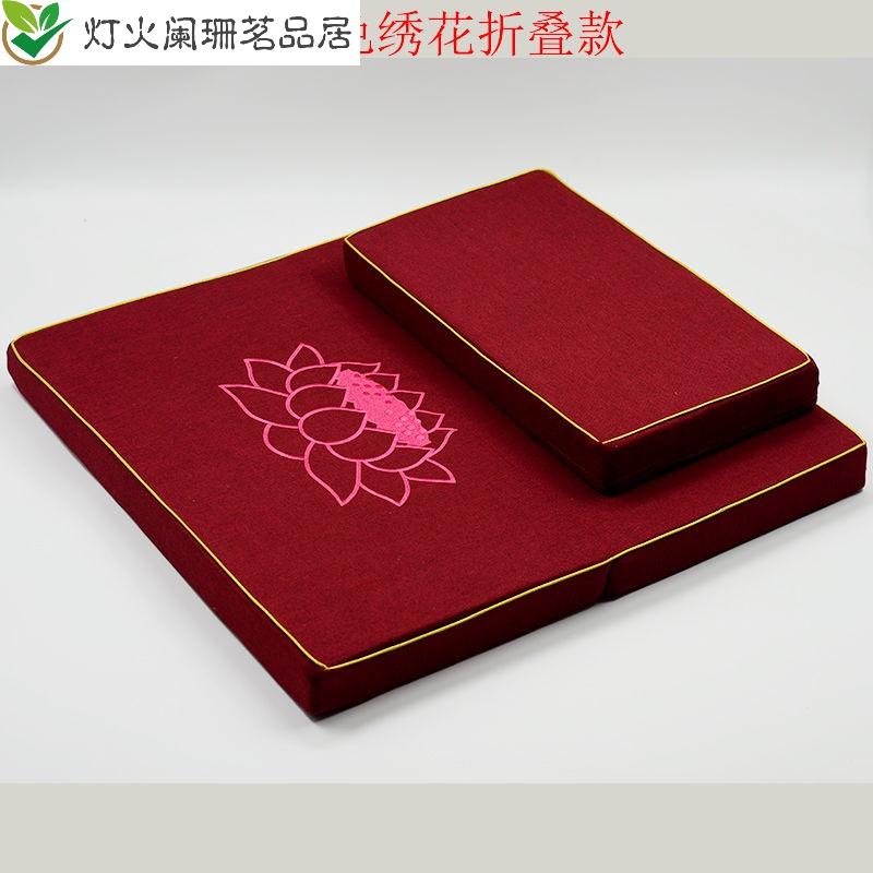 Подушки для медитации Артикул 613067255888