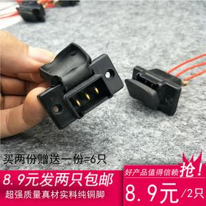 多星电锅三插座平行三孔座电热锅电源连接线一字插头平口插座配件