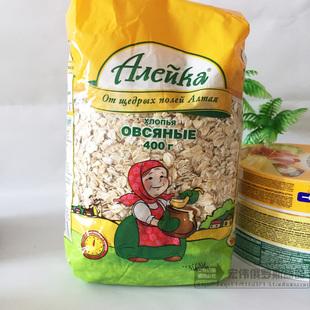 俄罗斯营养早餐快熟黑麦片燕麦片