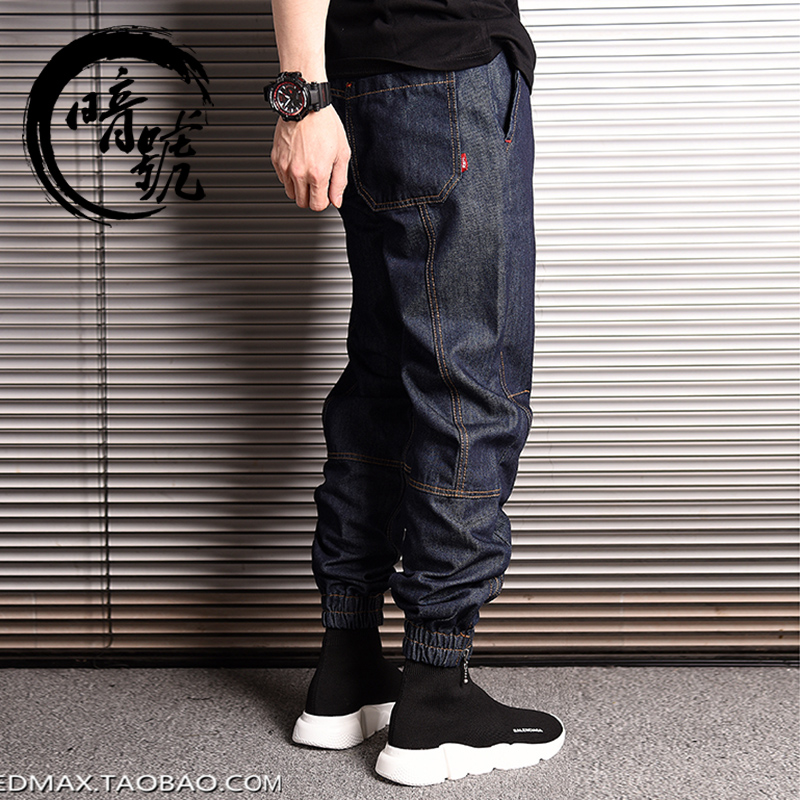 Leggings Japanese overalls primary color large Harlem small leg jeans jogging pants man