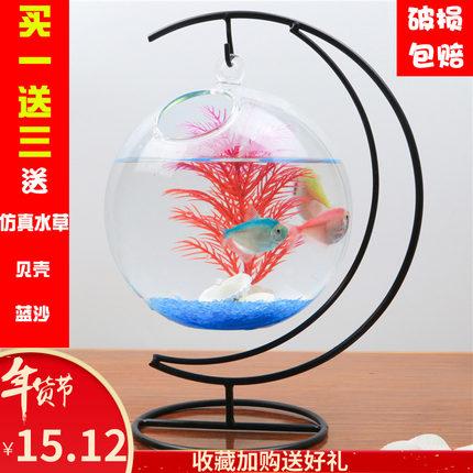 创意家居装饰悬挂办公桌面斗鱼缸摆件透明玻璃小型迷你圆形金鱼缸