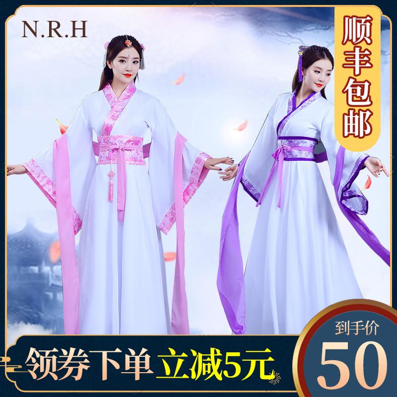 中国风汉服女春季襦裙古装公主仙女服装舞蹈表演服广袖古风演出服