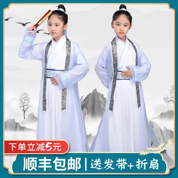 男童国学服装古代白衣才子装汉服