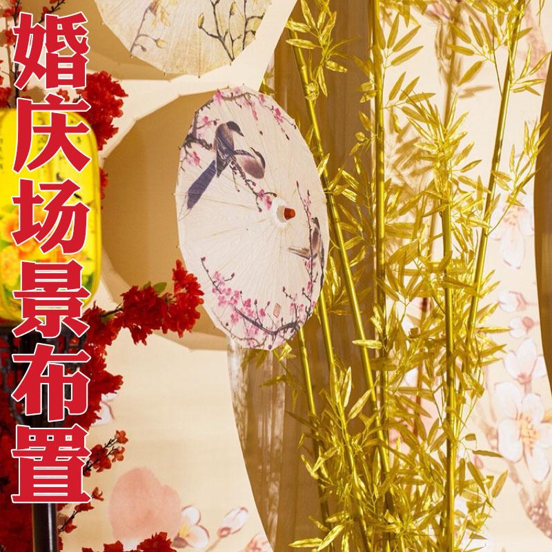 金の竹の結婚式の金の竹の中国式の結婚式の金の竹の道具の竹をまねて正規の領収書を飾ります。