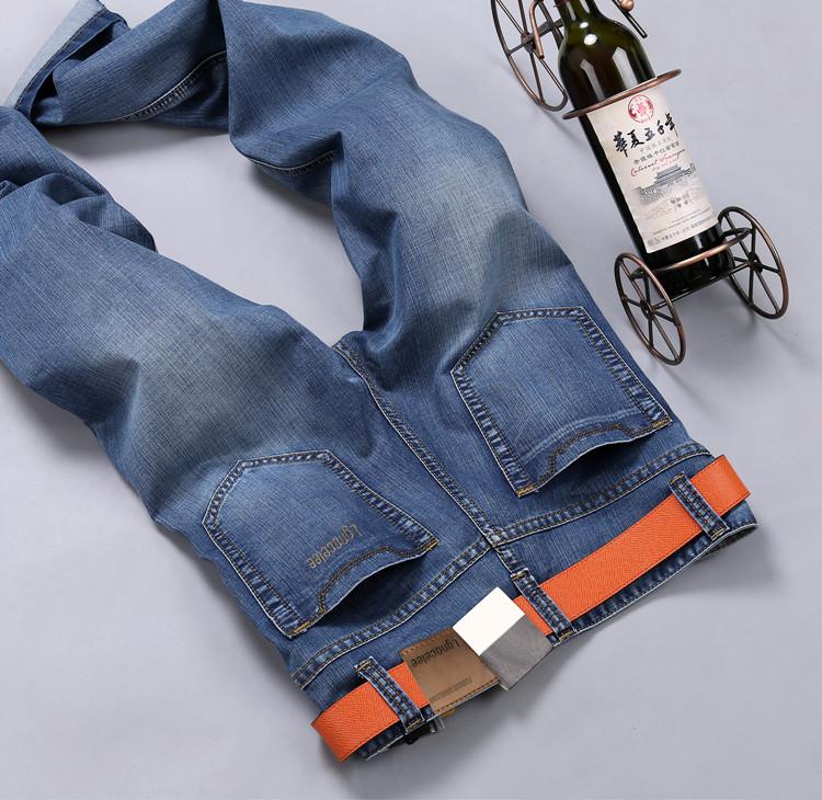 Jeans mens loose youth straight elastic trend brand Korean version versatile autumn mens casual autumn winter pants