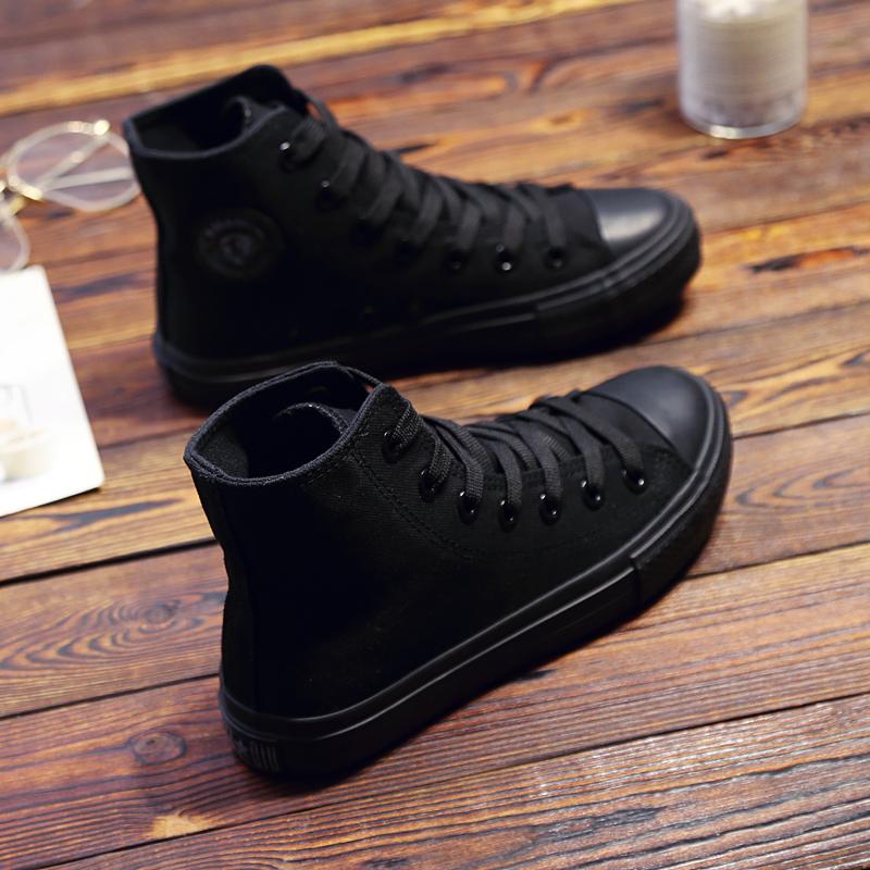 环球全黑色高帮纯黑帆布鞋女学生鞋板鞋休闲平底单鞋工作鞋球鞋