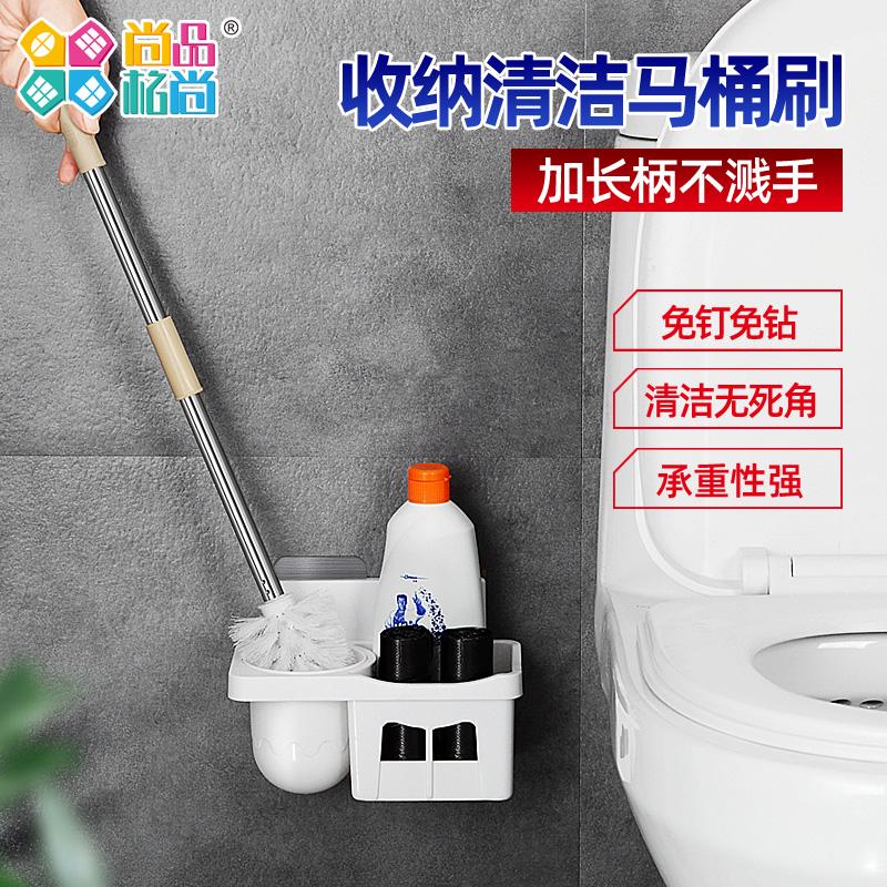 马桶刷套装清洁刷厕所刷免打孔卫生间洁厕刷子软毛无死角马桶刷架热销121件手慢无
