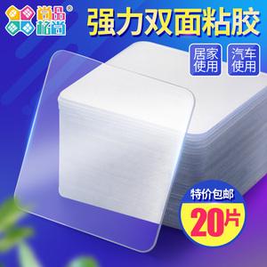 领1元券购买浴室厨房贴物器纳米胶带