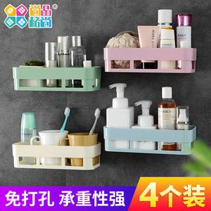 免打孔浴室廚房置物籃吸壁式吸盤衛浴收納架衛生間洗漱用品儲物架