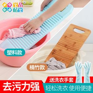 【送手套】传统加厚搓衣板