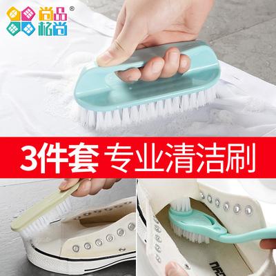 鞋刷子洗衣刷软毛清洁洗鞋多功能家用衣服神器长柄塑料小板刷专用