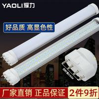 耀力led灯管长条改造客厅四针灯泡质量怎么样
