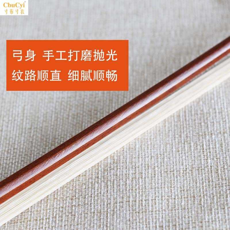 小提琴彩贝八角弓 4/4-1/4其他型号可定做 厂家