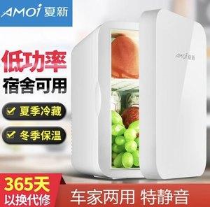 amoi /夏新6l迷你小型家用制冷冰箱