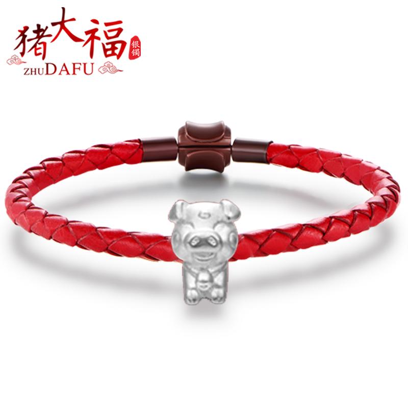 925银本命年萌鸡红绳手链