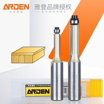 Arden Cutter Woodworking Milling cutter with long strap bearing trimming knife double-edged straight knife trimming machine knife head engraving machine Gong knife