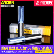 Arden Tool Artificial particle board opening special double-edged straight knife woodworking milling cutter slotted Routing and trimming Machine blade head