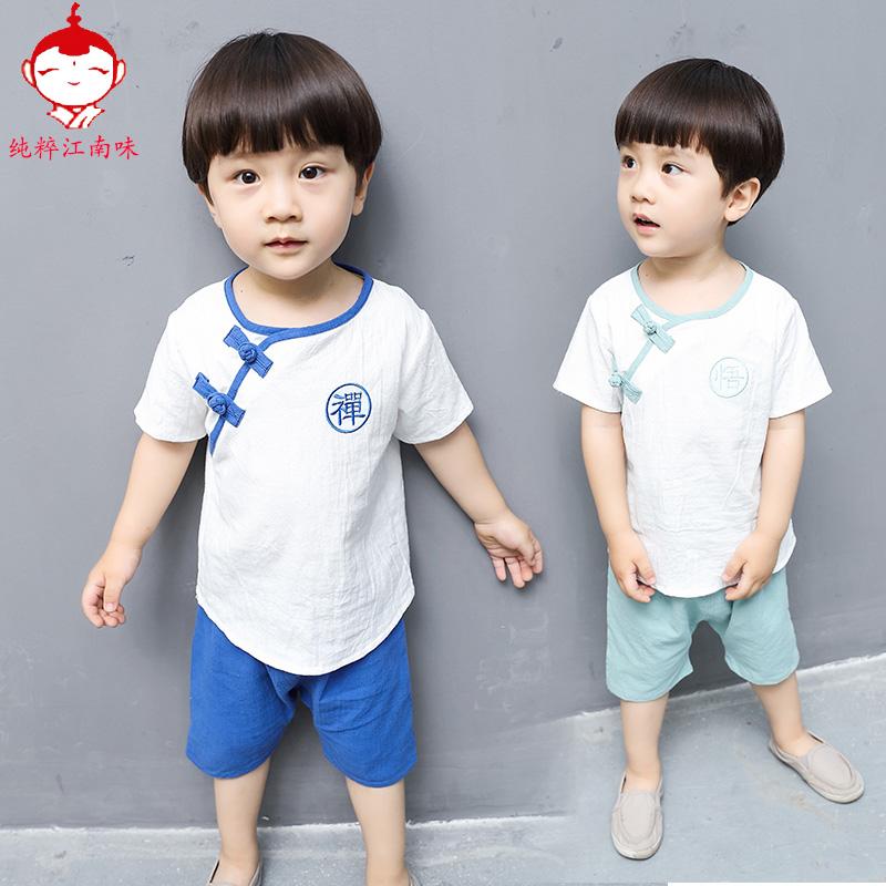 2017夏裝兒童漢服短袖套裝純棉中式唐裝小孩寶寶男女 演出服