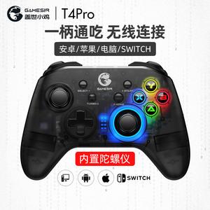 盖世小鸡T4pro电脑PC版游戏手柄无线电视Steam任天堂switch安卓苹果ios手机ps3模拟器ns王者送荣耀蓝牙国产ps