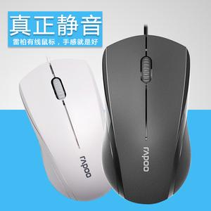 雷柏N1600游戏鼠标有线静音办公USB笔记本台式电脑白色鼠标