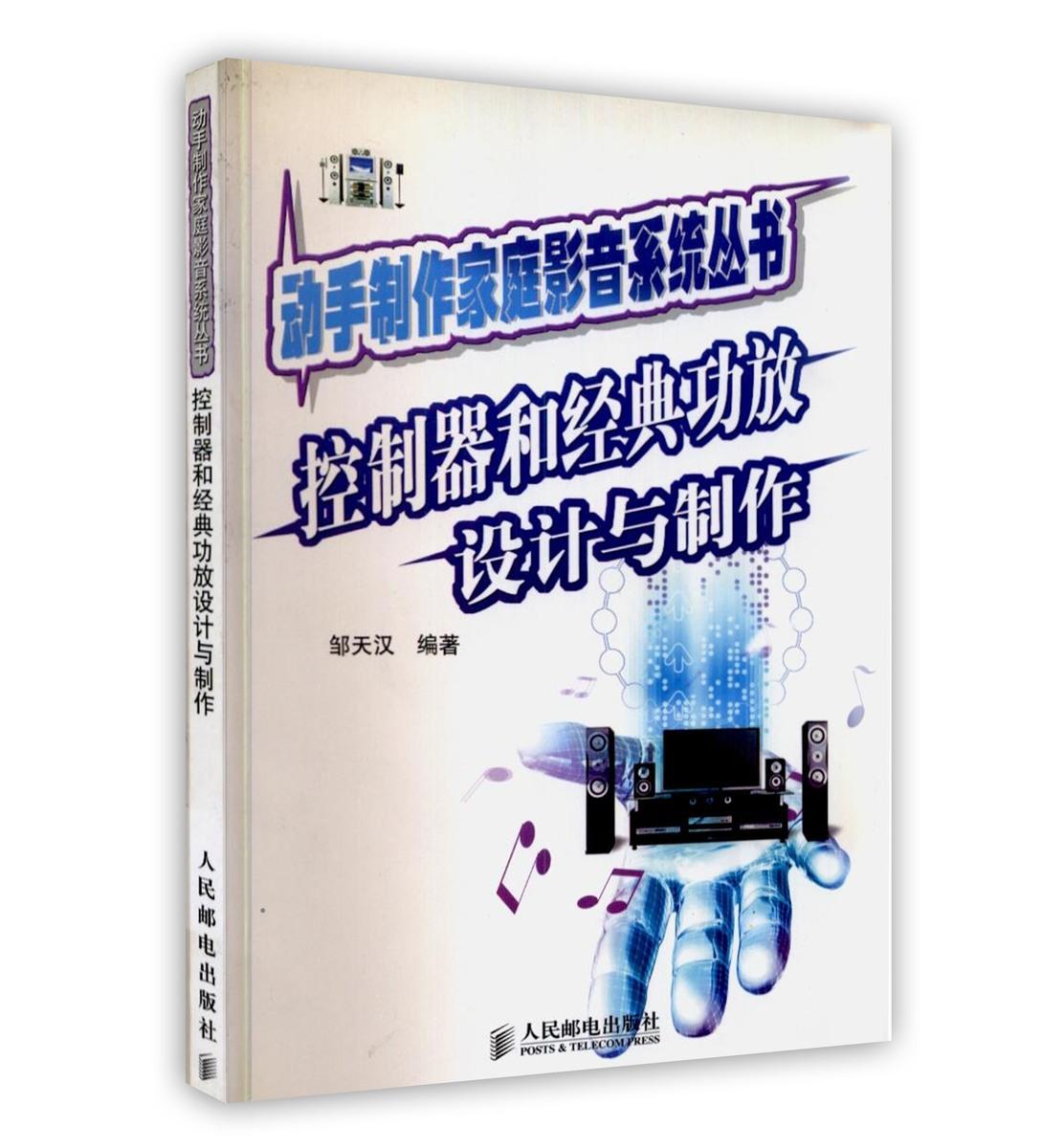 Системы управления электрическими приборами Артикул 45317401838