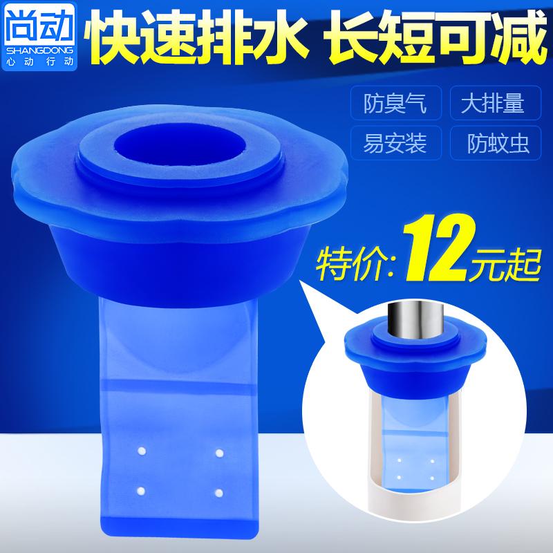 10.00元包邮尚动厨房下水管道防臭防溢密封圈 卫生间地漏防臭防虫硅胶芯