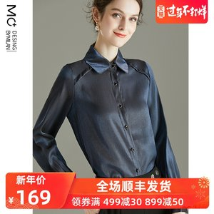 2020新款春装气质亮面衬衫女设计感小众长袖纯色翻领显瘦通勤衬衣