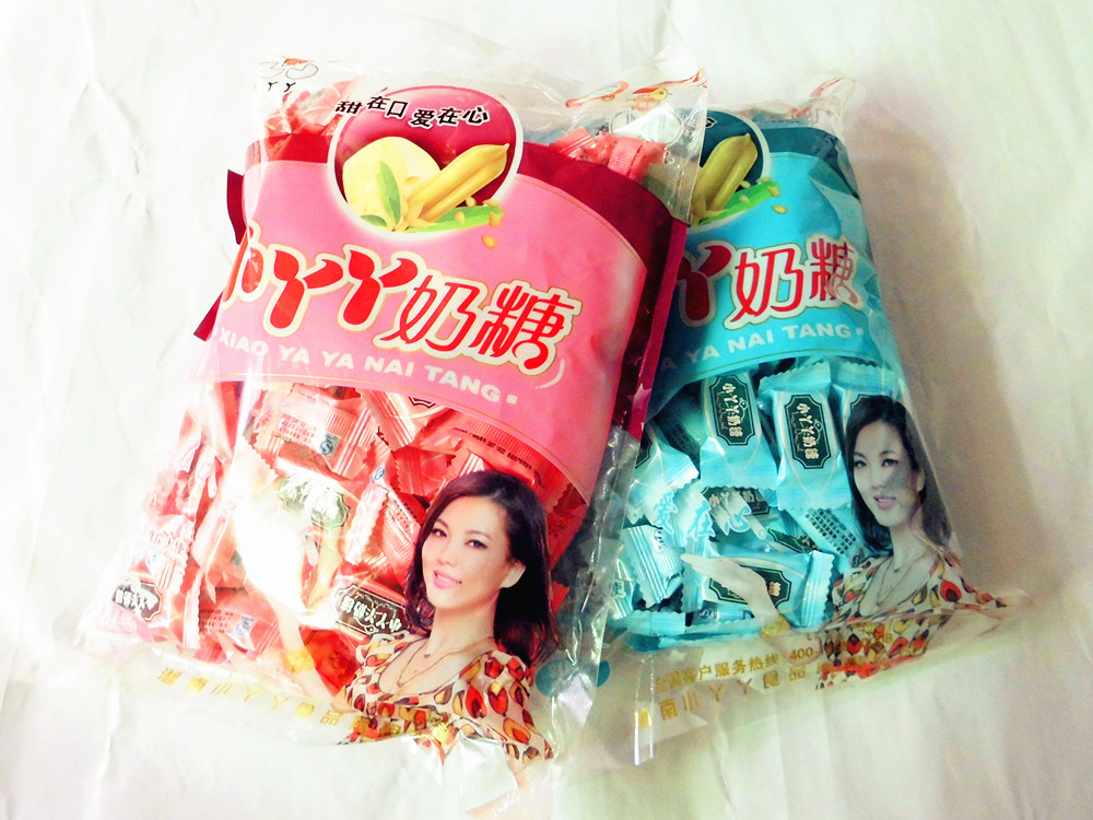 Package mail Hunan characteristic xiaoyaya milk candy original flavor 500g g g bagged candy candy memories of childhood