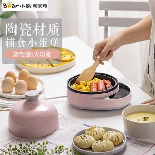 Яйцеварки,  Медвежата пар яйцо повар яйцо автоматическая отключение электроэнергии омлет артефакт домой многофункциональный керамика вспомогательный еда небольшой завтрак машинально, цена 2291 руб
