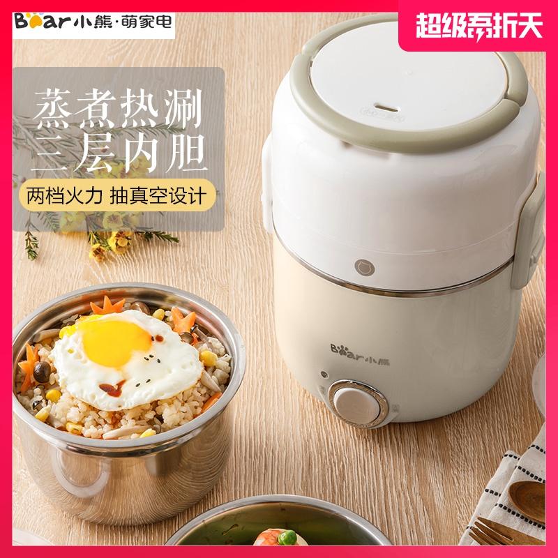 Bear/小熊DFH-B16T3小熊电热饭盒三层可插电加热保温热饭蒸煮宿舍