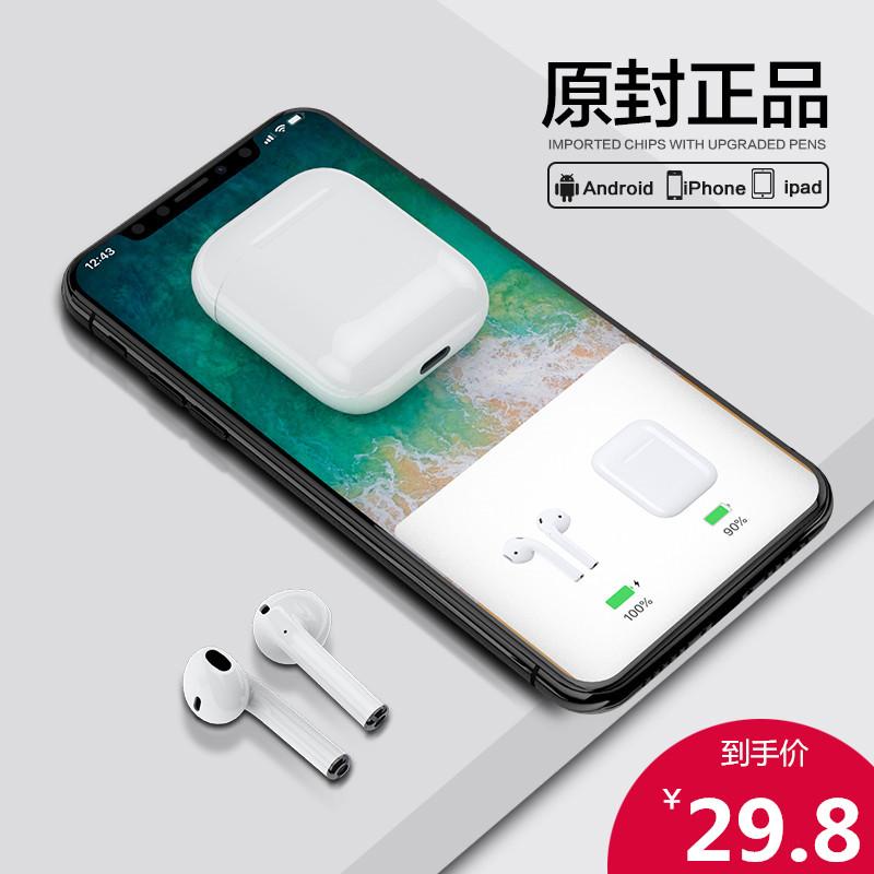 【自带弹窗】 iphone小米苹果华为指纹10月10日最新优惠