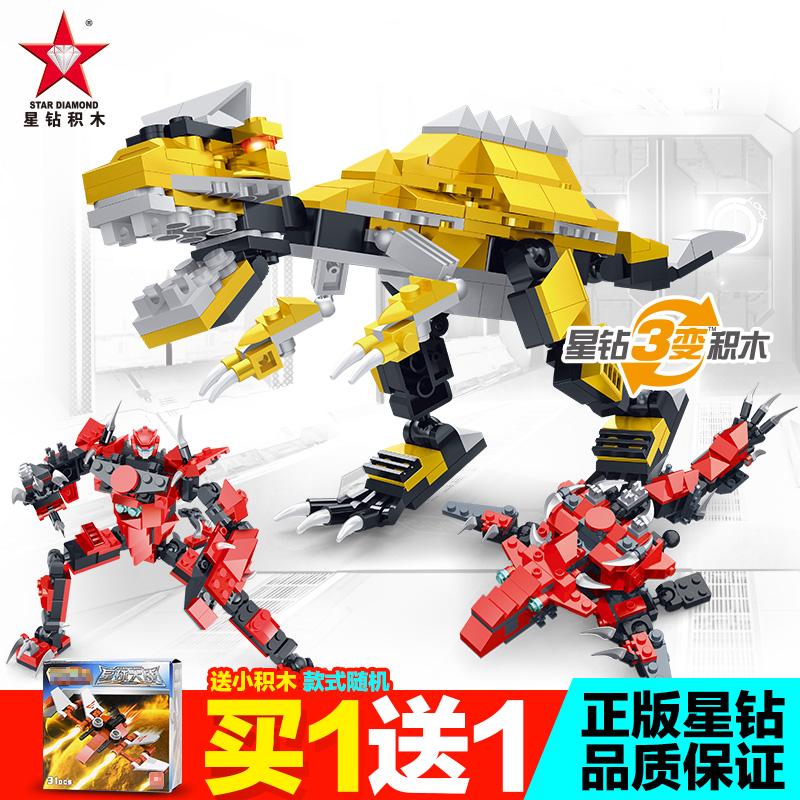 限7000张券星钻积木积变战士恐龙霸王龙儿童塑料拼装玩具益智6-7-8-10岁男孩