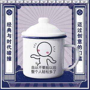 领3元券购买搪瓷杯怀旧带盖定制儿童可爱创意个性表情包马克杯大容量老式茶缸