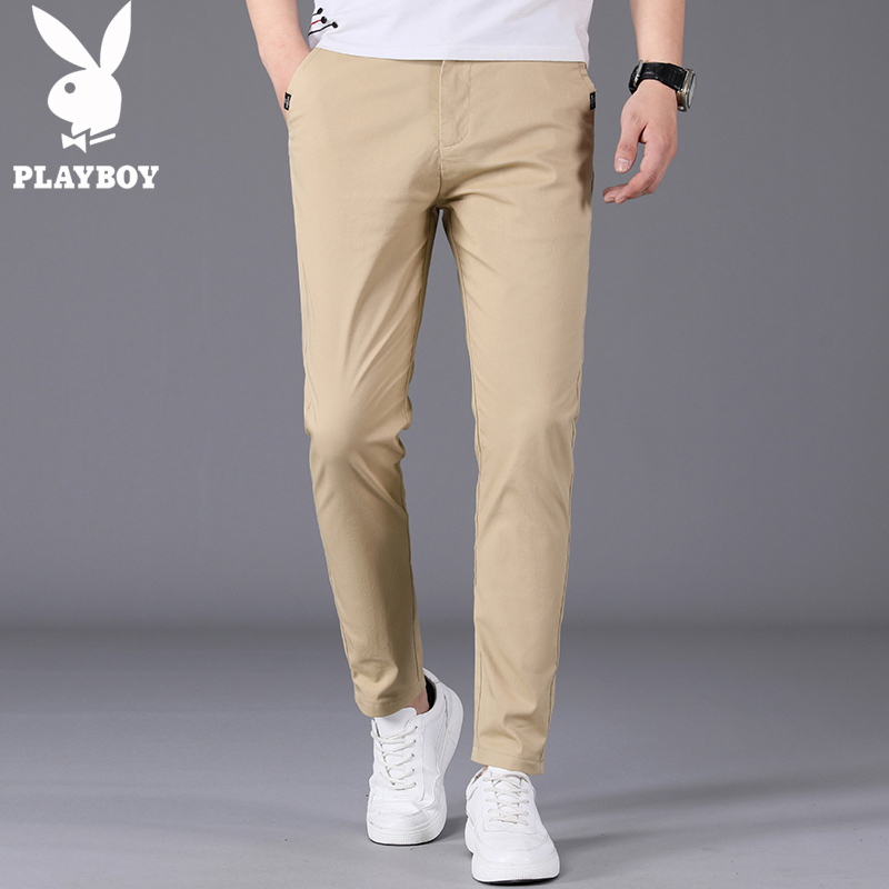 Playboy spring and summer men's casual pants men's slim and all-around pants men's trend pants men's youth