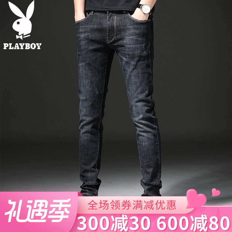 Panasonic jeans male summer thin section slim pants tide card black long pants men's Korean version of the trend