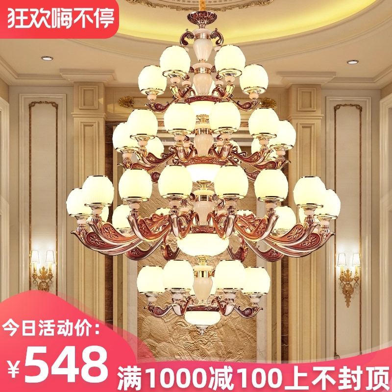 European style compound building, large chandelier, middle building, hollow stairway, long lantern, luxurious atmosphere, Villa Hotel hall, high floor lamp.