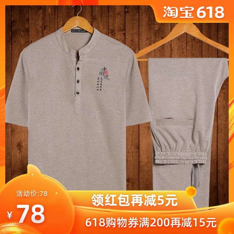 中国风男装夏季薄款中老年棉麻短袖长裤套装高弹力休闲运动爸爸装