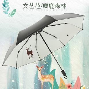 太阳伞雨伞折叠晴雨两用小清新防紫外线女遮阳伞黑胶防晒个性 潮流
