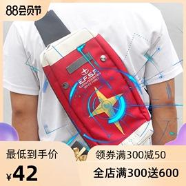 宅电舍 高达背包手提包动漫周边二次元RX78-2高达联邦军单肩包图片