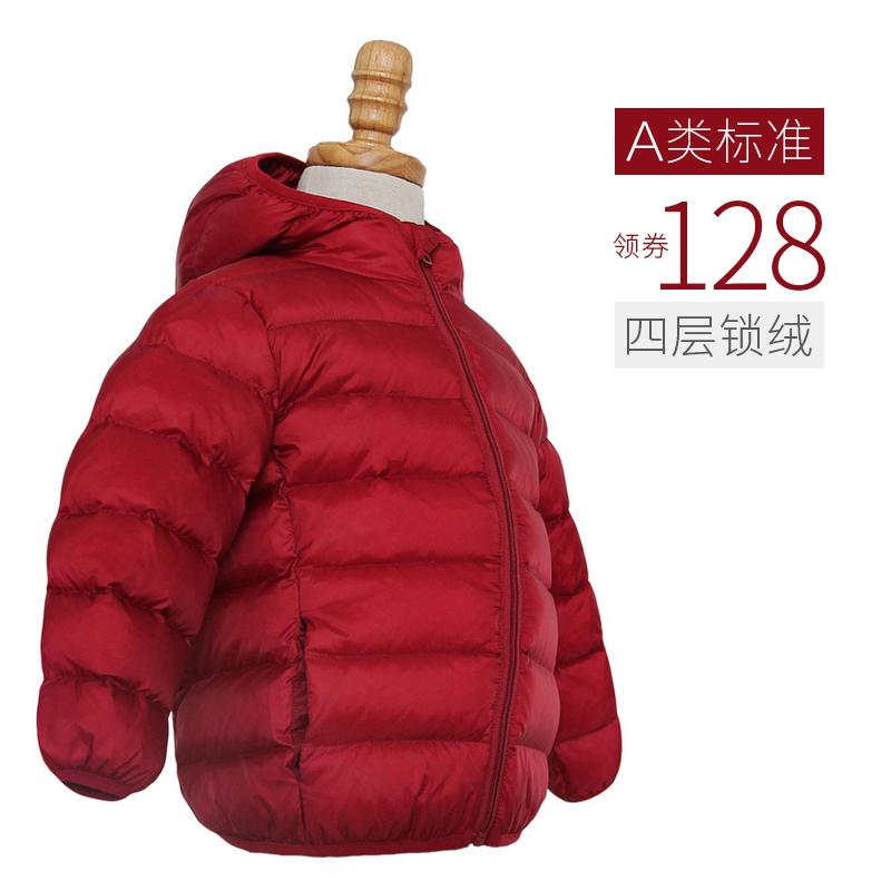 Cola новый дом ребенок куртка мальчиков девочки ребенок тонкая куртка ребенок утолщённый даже крышка пальто