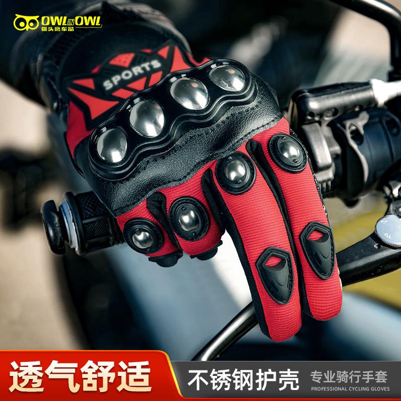 Перчатки мотоциклетные Артикул 587788673982