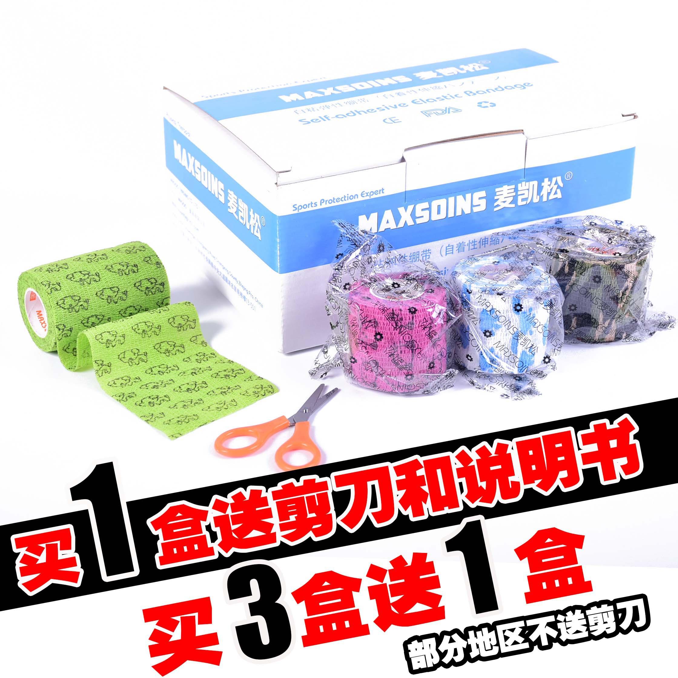 福彩三d走势图带连线专业版十 下载最新版本官方版说明
