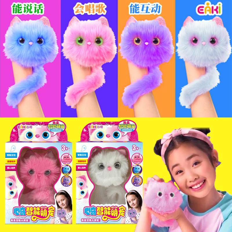 Электронные игрушки Артикул 585414061253